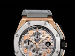 Audemars Piguet Royal Oak Offshore Chronograph LeBron James Calibro 3126/3840